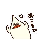おでぶなトリ2(関西弁2)(個別スタンプ:10)