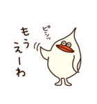 おでぶなトリ2(関西弁2)(個別スタンプ:12)