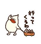 おでぶなトリ2(関西弁2)(個別スタンプ:14)