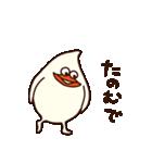 おでぶなトリ2(関西弁2)(個別スタンプ:17)