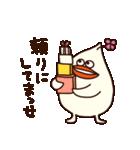 おでぶなトリ2(関西弁2)(個別スタンプ:18)