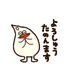 おでぶなトリ2(関西弁2)(個別スタンプ:20)
