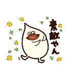 おでぶなトリ2(関西弁2)(個別スタンプ:21)