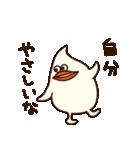 おでぶなトリ2(関西弁2)(個別スタンプ:22)