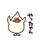 おでぶなトリ2(関西弁2)(個別スタンプ:24)