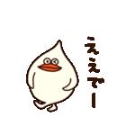 おでぶなトリ2(関西弁2)(個別スタンプ:26)