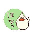 おでぶなトリ2(関西弁2)(個別スタンプ:28)