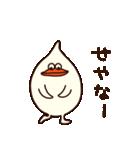 おでぶなトリ2(関西弁2)(個別スタンプ:29)