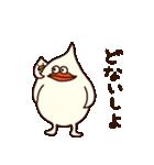 おでぶなトリ2(関西弁2)(個別スタンプ:30)
