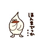 おでぶなトリ2(関西弁2)(個別スタンプ:32)