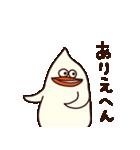 おでぶなトリ2(関西弁2)(個別スタンプ:33)