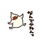 おでぶなトリ2(関西弁2)(個別スタンプ:34)