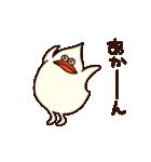 おでぶなトリ2(関西弁2)(個別スタンプ:36)