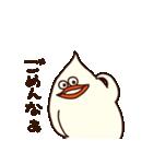 おでぶなトリ2(関西弁2)(個別スタンプ:37)