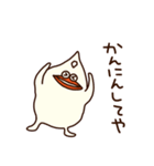 おでぶなトリ2(関西弁2)(個別スタンプ:38)