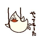 おでぶなトリ2(関西弁2)(個別スタンプ:39)