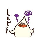 おでぶなトリ2(関西弁2)(個別スタンプ:40)