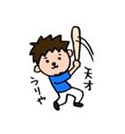 野球と横浜を愛してやまない 2017 No.3(個別スタンプ:03)