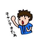 野球と横浜を愛してやまない 2017 No.3(個別スタンプ:05)
