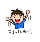 野球と横浜を愛してやまない 2017 No.3(個別スタンプ:06)