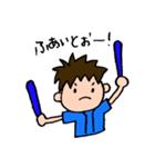 野球と横浜を愛してやまない 2017 No.3(個別スタンプ:07)