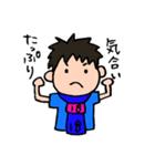 野球と横浜を愛してやまない 2017 No.3(個別スタンプ:12)