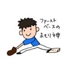野球と横浜を愛してやまない 2017 No.3(個別スタンプ:15)