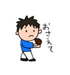 野球と横浜を愛してやまない 2017 No.3(個別スタンプ:16)