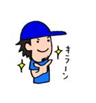 野球と横浜を愛してやまない 2017 No.3(個別スタンプ:18)