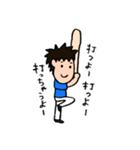 野球と横浜を愛してやまない 2017 No.3(個別スタンプ:20)