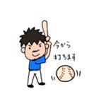 野球と横浜を愛してやまない 2017 No.3(個別スタンプ:21)