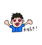 野球と横浜を愛してやまない 2017 No.3(個別スタンプ:22)