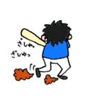 野球と横浜を愛してやまない 2017 No.3(個別スタンプ:23)