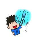 野球と横浜を愛してやまない 2017 No.3(個別スタンプ:24)