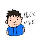 野球と横浜を愛してやまない 2017 No.3(個別スタンプ:25)
