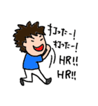 野球と横浜を愛してやまない 2017 No.3(個別スタンプ:26)