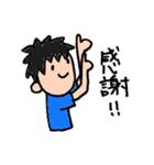 野球と横浜を愛してやまない 2017 No.3(個別スタンプ:31)