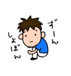 野球と横浜を愛してやまない 2017 No.3(個別スタンプ:33)