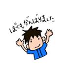 野球と横浜を愛してやまない 2017 No.3(個別スタンプ:34)