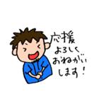 野球と横浜を愛してやまない 2017 No.3(個別スタンプ:35)