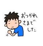 野球と横浜を愛してやまない 2017 No.3(個別スタンプ:36)