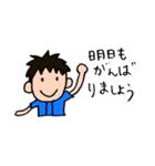 野球と横浜を愛してやまない 2017 No.3(個別スタンプ:37)