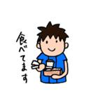 野球と横浜を愛してやまない 2017 No.3(個別スタンプ:38)