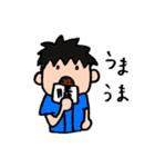 野球と横浜を愛してやまない 2017 No.3(個別スタンプ:39)