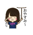 れなさんの名前入りスタンプ1(個別スタンプ:02)