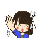 れなさんの名前入りスタンプ1(個別スタンプ:03)