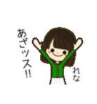れなさんの名前入りスタンプ1(個別スタンプ:07)