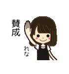 れなさんの名前入りスタンプ1(個別スタンプ:09)