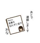 れなさんの名前入りスタンプ1(個別スタンプ:15)