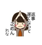 れなさんの名前入りスタンプ1(個別スタンプ:16)